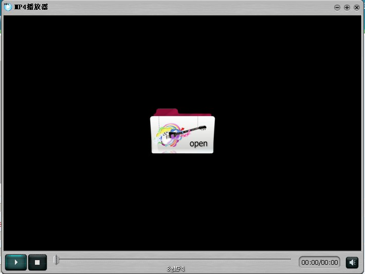 MP4Player MP4播放器 3.9.12 绿色版