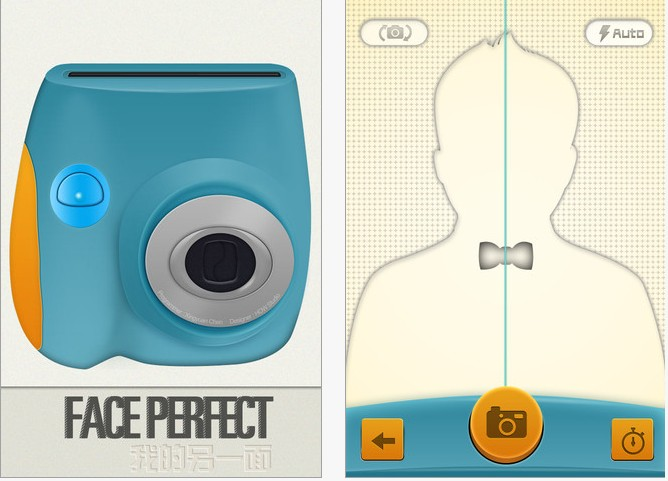 我的另一面FacePerfect 2.0 IPhone越�z版 快�反蟊�I20120623 左右�PS�件