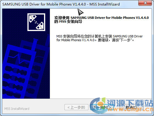 三星i929USB驱动(SAMSUNG USB Driver for Mobile Phones) 1.4.4.0 安装版