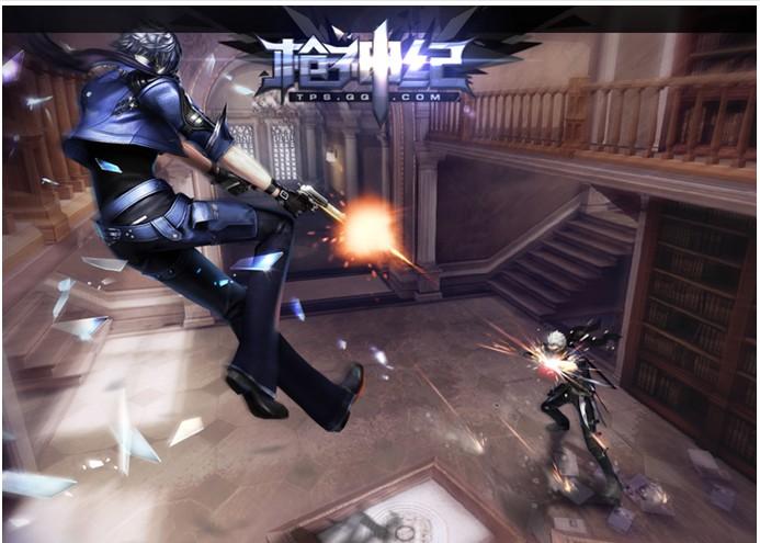 ��神�o��X版�W游 v1.2.29.350 官方版