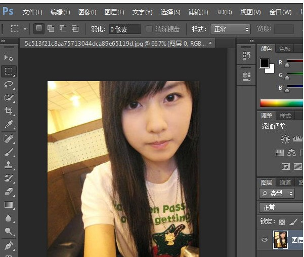 Adobe Photoshop CS6 Extended 64位App 英文、简体中文、繁体中文绿色版