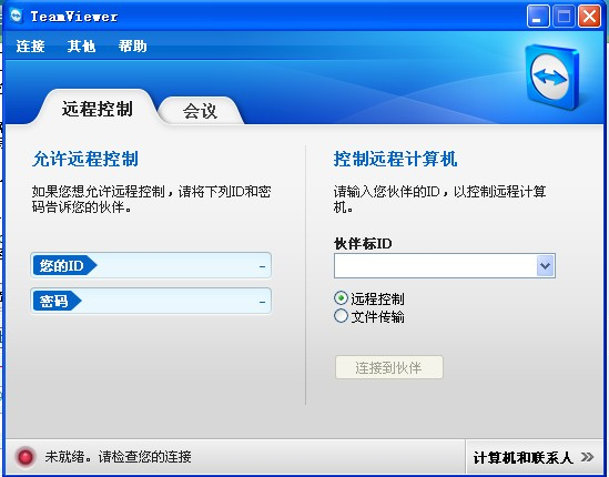 TeamViewer 9.0.23724 Enterprise Portable 企�I完整�G色特�e版 �h程控制�件