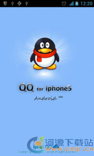 腾讯QQ iPhone5在线版 for Android