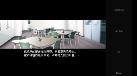 ons89_ons模拟器onscripter for android v20121001 中文版
