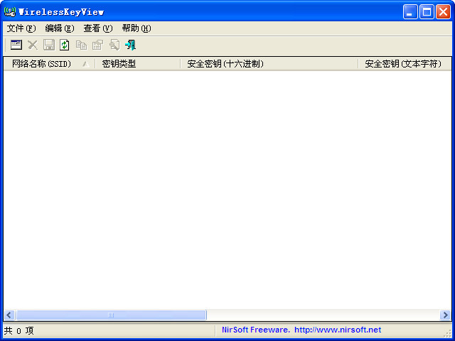 WirelessKeyView 1.61 �h化�G色版 恢��Windows系�y存�Φ�o��W�j密匙
