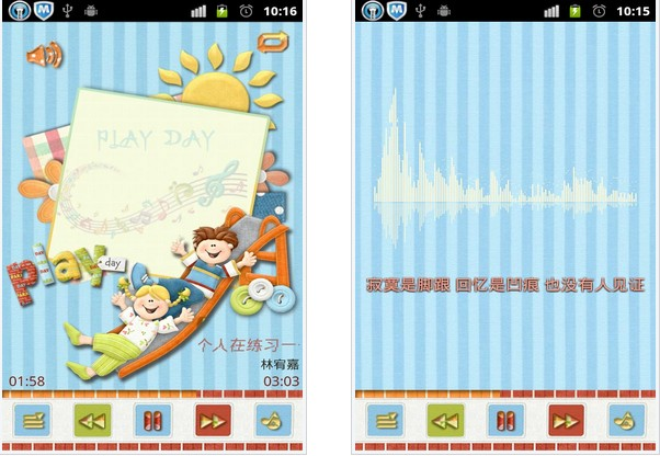Play Day-天天动听皮肤 for Android 1.0