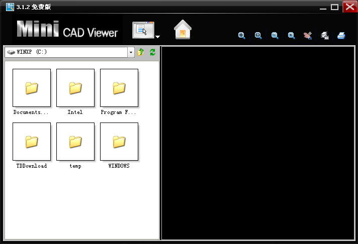 迷你CAD图纸查看器(Mini CAD Viewer) v3.2.3.2 最新版