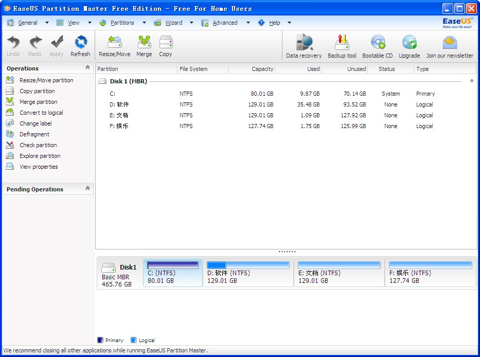 EASEUS Partition Master Home Edition 9.3.0 英文官方安装版 配置管理分区