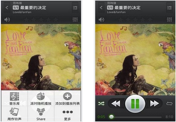 Music PlayerPro音乐播放器 For Android 2.85 官方版