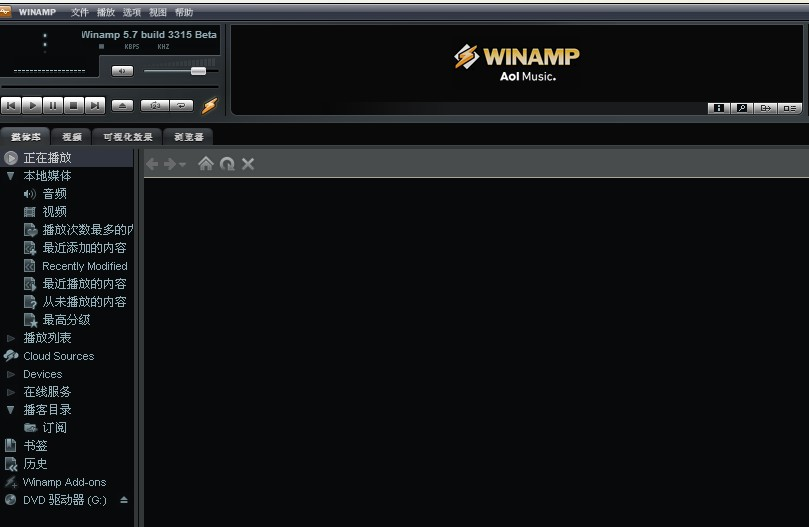 Winamp Lite 5.65 Build 3438 多语言官方版 音乐播放器