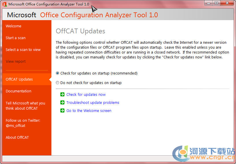 Office配置分析器工具(Microsoft Office Configuration Analyzer Tool) 1.0 绿色版