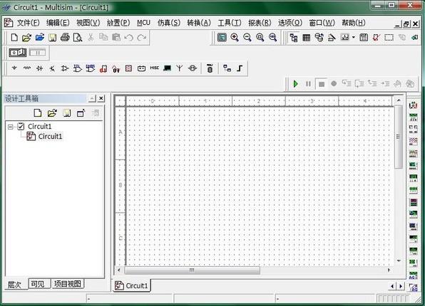Multisim 10.0 汉化特别版 电子仿真软件
