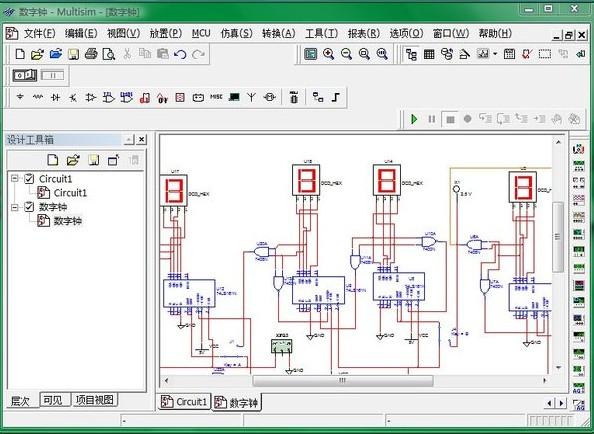 multisim 10电子仿真软件下载|multisim