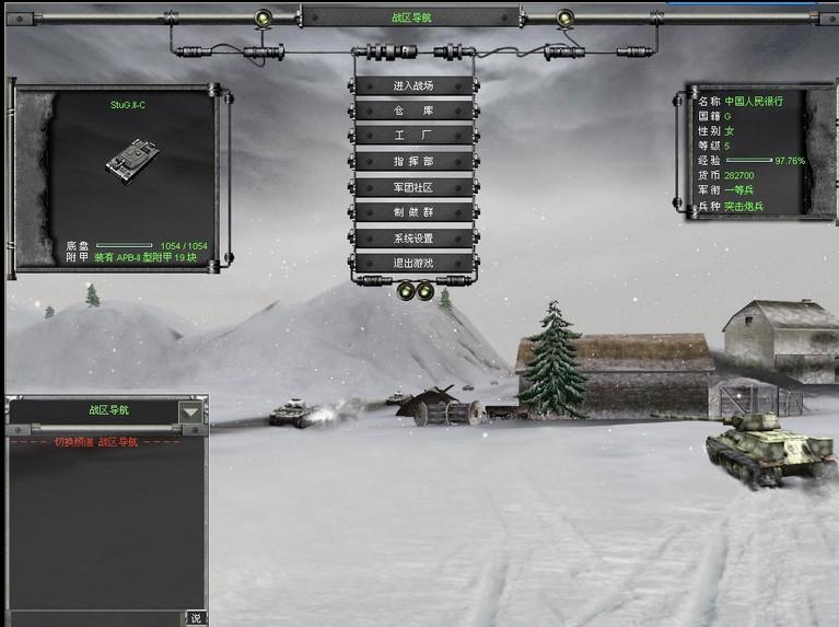 《钢甲洪流——坦克闪击战》3.01.006 官方版