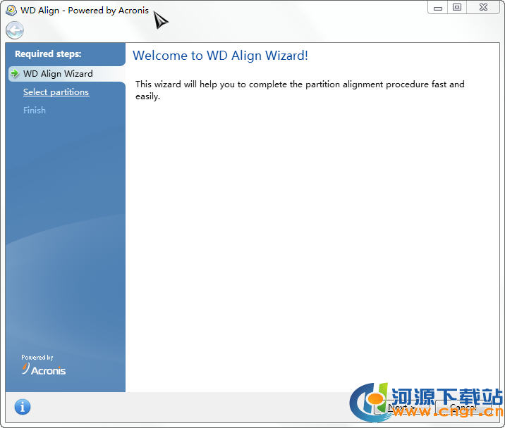 西部数据4K对齐工具(WD Align-Powered by Acronis)2.0.107 官方版