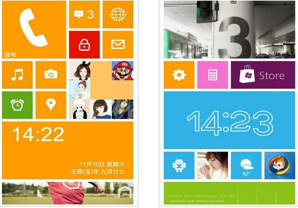 win8桌面 For Android 2.5.3 官方版