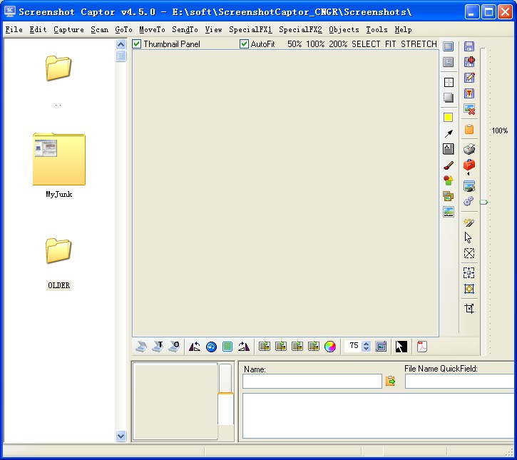 Screenshot Captor(截�D�件) 4.9.0 beta �G色版