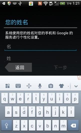 谷歌账户管理最新版 v4.2.2 安卓版