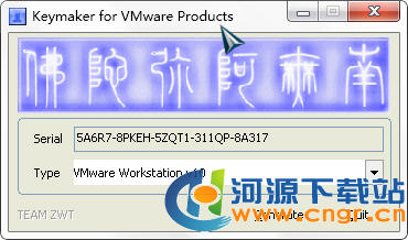 VMware Workstation 10注册机(Keymaker for VMware Products)