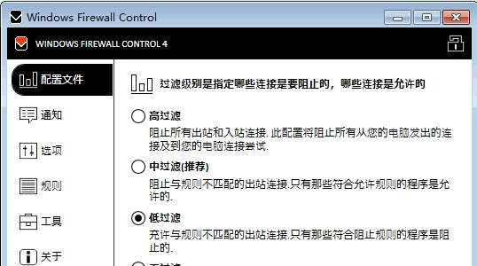 Windows Firewall Control 4.0.6.2 官方特�e版 系�y自�Х阑�υ���O置
