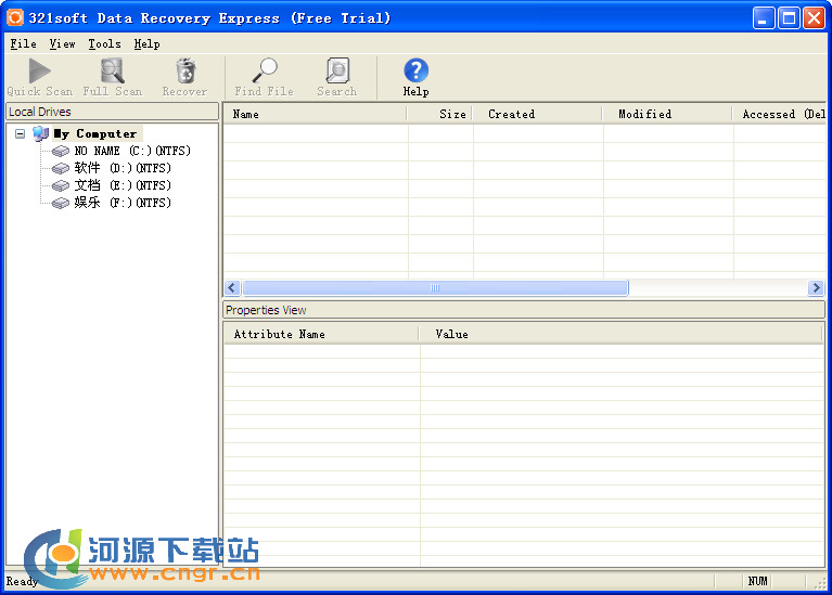 321Soft Data Recovery Express v3.6 绿色版 数据恢复软件