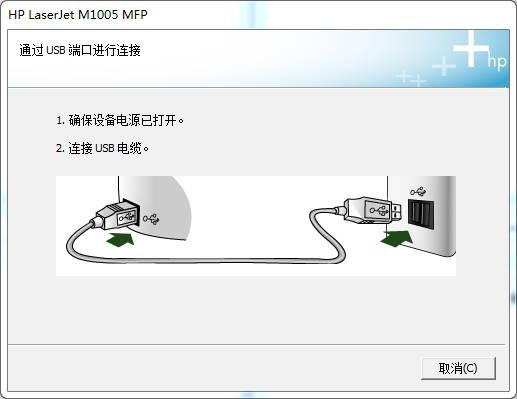 惠普LaserJet M1005打印机驱动 04012