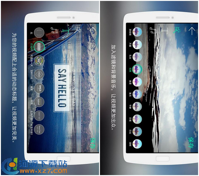 LINE微片 For Android  v2.0.3