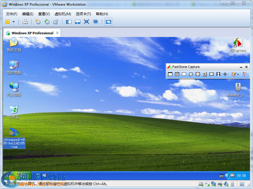 VMware Workstation 10.04 8.00.39C 睿派克roustar31中文特别版V2