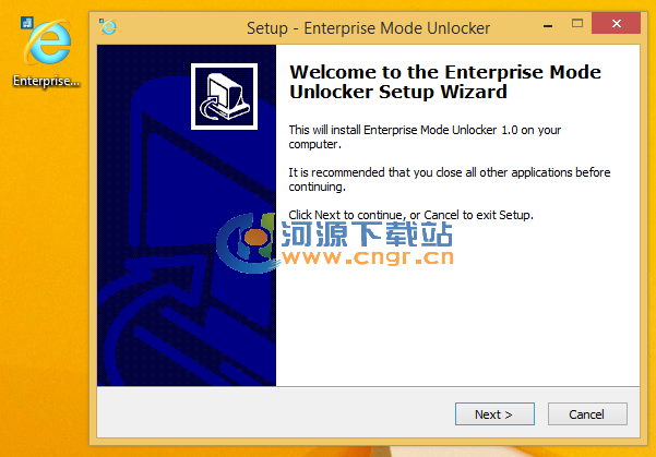 Enterprise Mode Unlocker V1.0 for Windows 8.1 官方版 IE11企�I模式 �_�⒐ぞ�