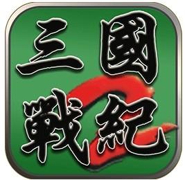 三国战记2群雄争霸手机版v2.2 龙8国际注册