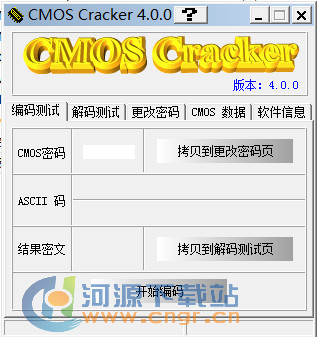COMS Cracker v4.0 �G色�h化版 coms密�a清除工具