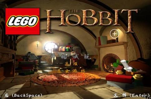 乐高:霍比特人 免安装中文版 LEGO: The Hobbit
