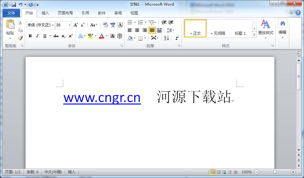 Office 2010 SP2��I增��精�版