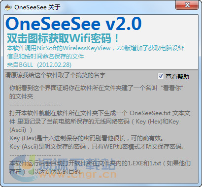 OneSeeSee v2.0 缁胯�茬�� XP绯荤�涓��峰��wifi瀵���杞�浠�