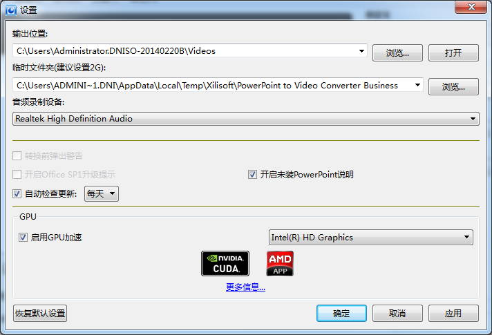 Xilisoft PowerPoint to Video Converter Business 1.1 汉化特别版 PPT转换成视频