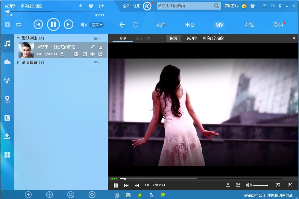酷狗音�凡シ牌� v9.1.75 官方最新版